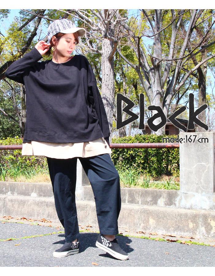 Tシャツ 長袖 レディース【SPT】サイド編み上げレイヤー風ビッグシルエットトップス 2021年春夏新作 【メール便不可】