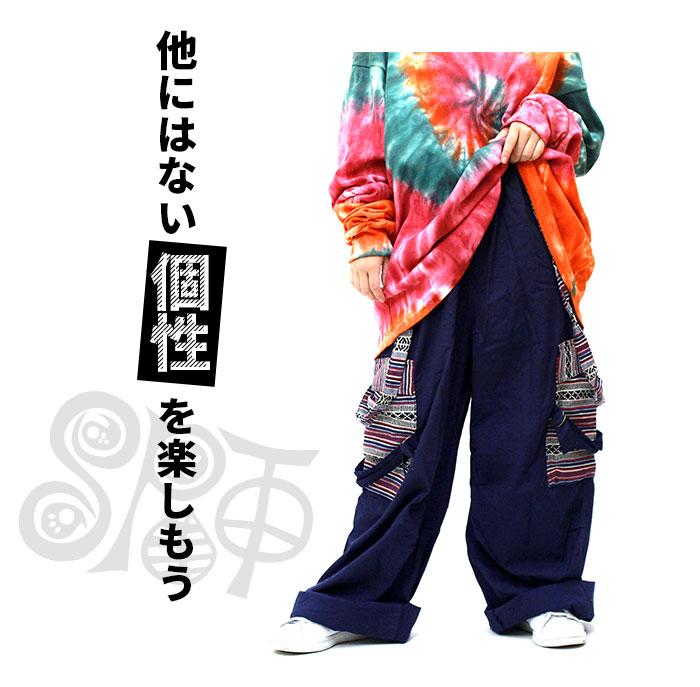 ダンス パンツ 衣装 ヒップホップ ゲリコットン サスペンダー付きパンツ アジアン エスニック【ネコポス不可】