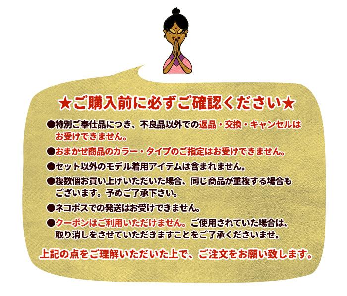 福袋 メンズ ユニセックス オームアイテムコーデセット 5点SET【送料無料】