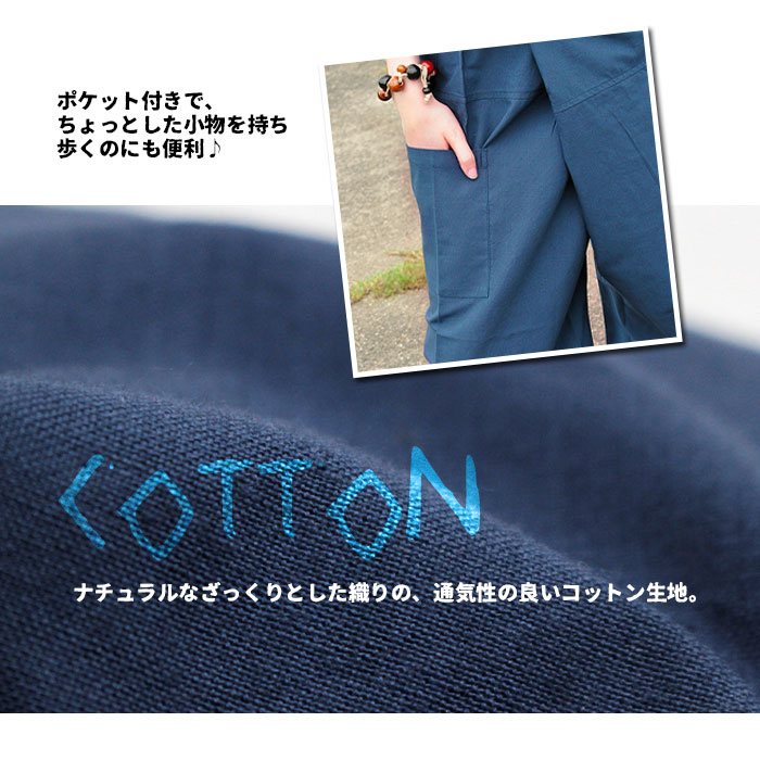 ロングパンツ レディース メンズ ポケット付きフィッシャーマンパンツ【ネコポスOK】【レビューでネコポス送料無料】
