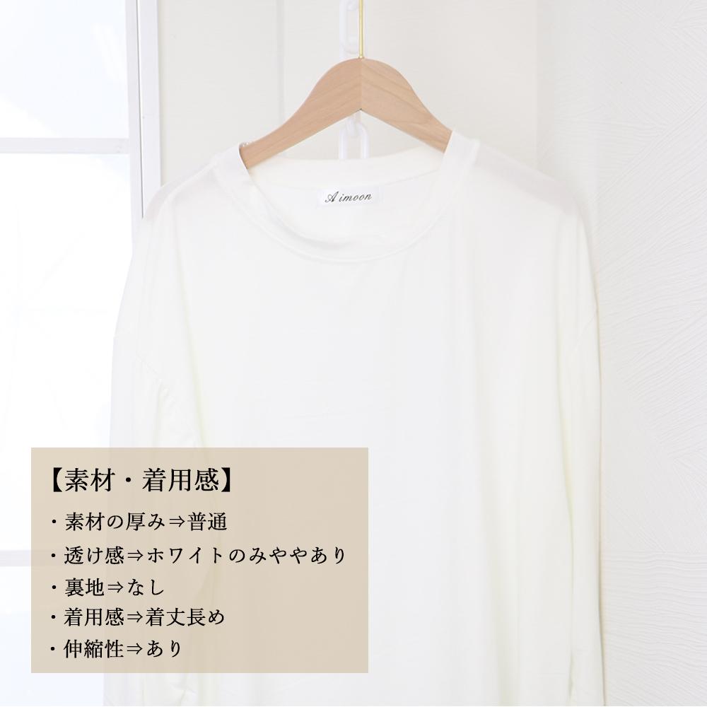 チュニックロンT レディースロングtシャツ