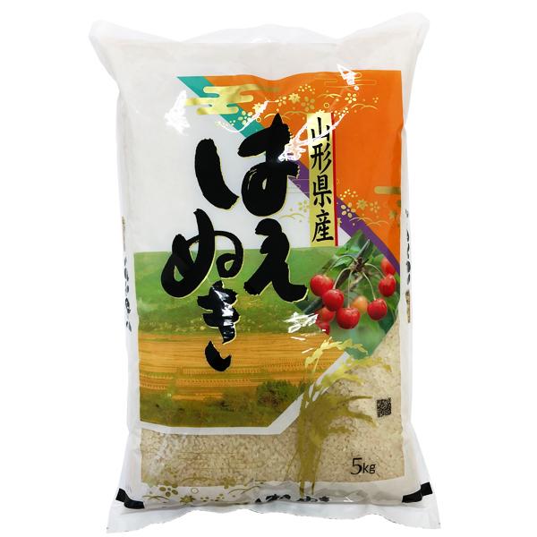 令和3年山形県産はえぬき5�【慣行栽培米】