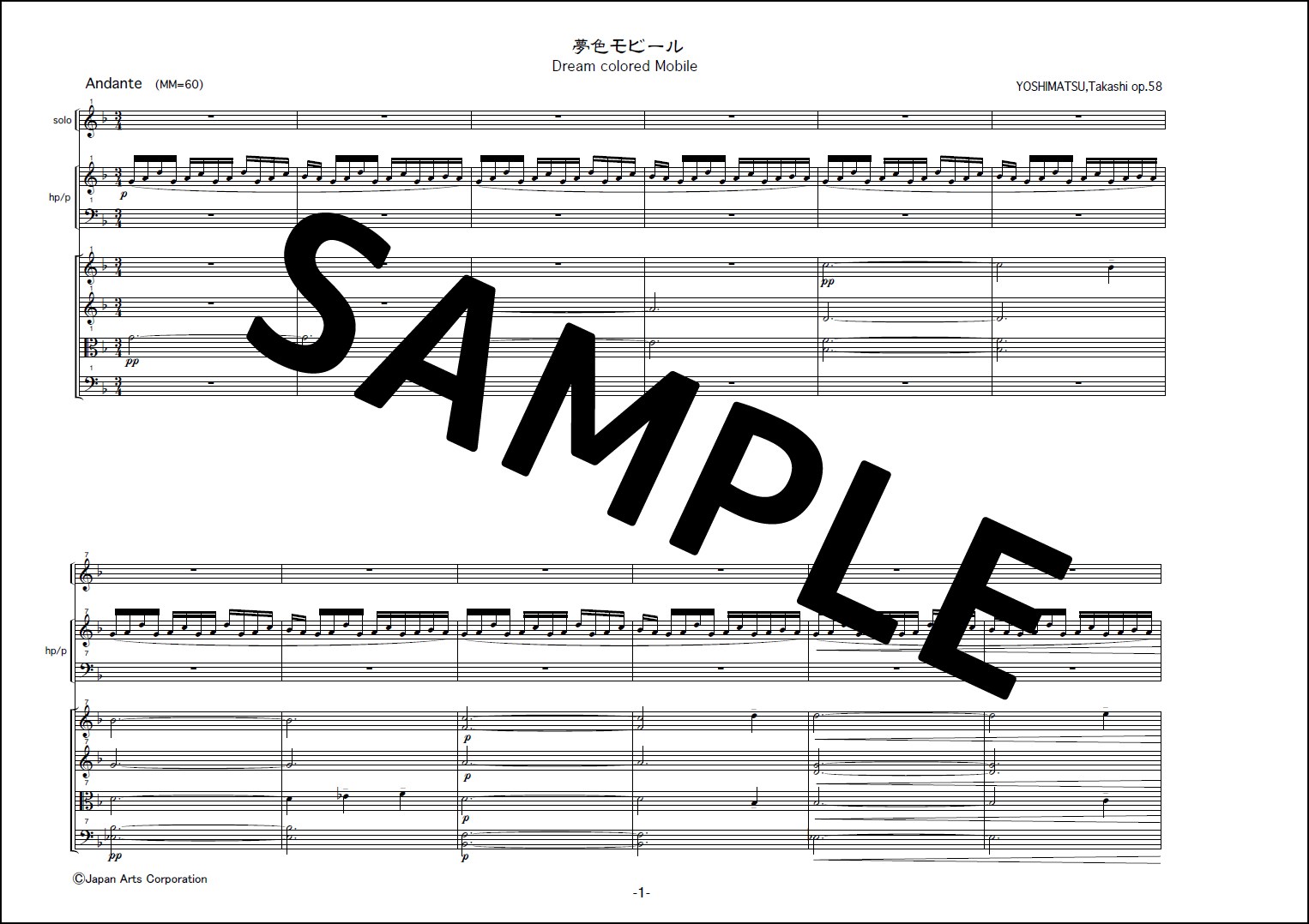 【弦4】『夢色モビール/Dream colored Mobile for solo instrument, harp & String Quartet op.58』ソロ楽器とハープ&弦楽四重奏版