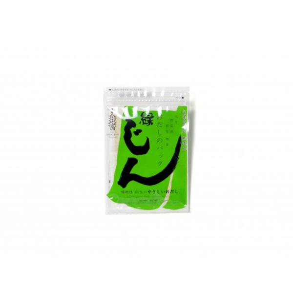 おだしのパックじん(緑)のミニ
