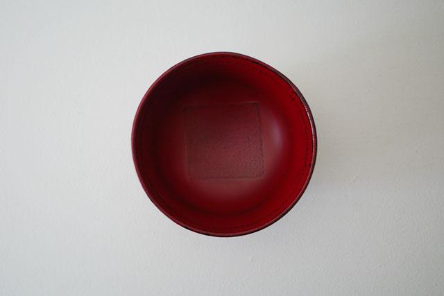 会津塗 布張汁椀 朱 4.3寸 Φ12.8cm