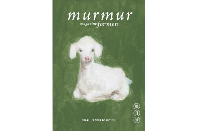 murmur magazine for men 第3号