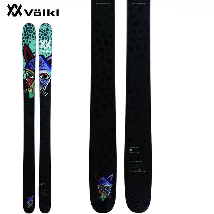 -VOLKL フォルクル- スキー板 単品 [VOLKL REVOLT 104] レボルト 104 20-21モデル 送料無料