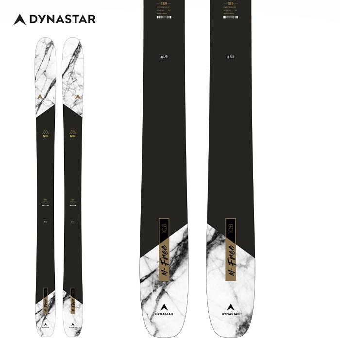 -DYNASTAR ディナスター - スキー板  単品 [DYNASTAR M-FREE 108 OPEN] M フリー108オープン 21-22モデル  送料無料