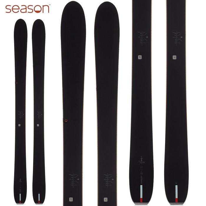 -Season Eqpt. シーズン エクイップメント- スキー板 単品 [Season Eqpt. NEXUS] ネクサス 21-22モデル 送料無料