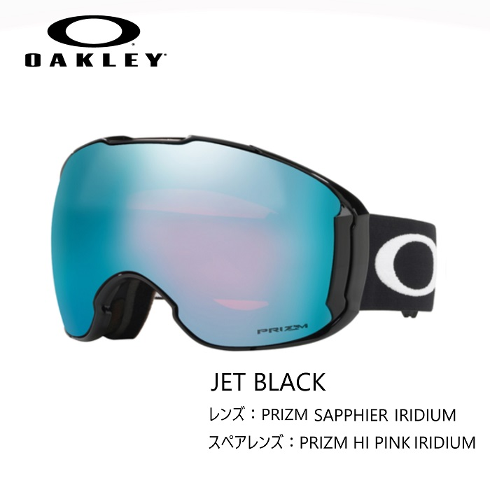-OAKLEY オークリー- ゴーグル [OAKLEY  AIR BRAKE XL] エアーブレークXL USフィット