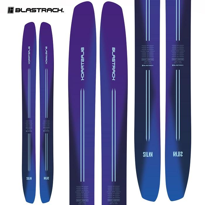 -BLASTRACK ブラストラック- スキー板 単品 [BLASTRACK  SILVA] シルヴァ 20-21モデル 送料無料