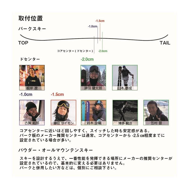 -LINE ライン- スキー板 単品 [LINE PESCADO] ペスカド 19-20モデル 送料無料