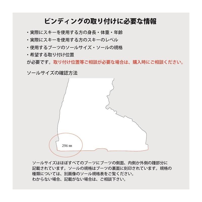 -LINE ライン- スキー板 単品 [LINE SAKANA] サカナ 20-21モデル 送料無料