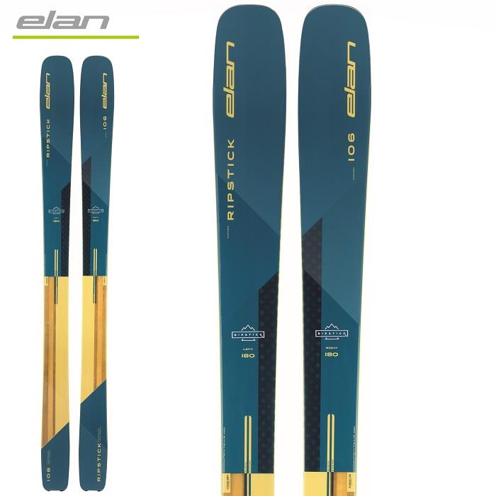-elan エラン- スキー板 単品 [elan  RIPSTICK 106 ] リップスティック106 20-21モデル 送料無料