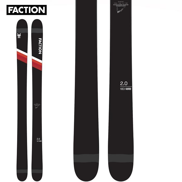 -FACTION ファクション- スキー板 単品 [FACTION  CT2.0] シーティー2.0 20-21モデル 送料無料