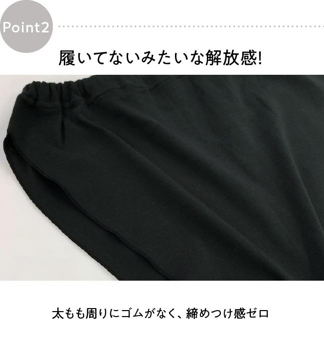 ふんどし 褌 男性 メンズ 紳士 パンツ 締め付けない 妊活 綿100% 無地 ゴム取換え Yuruneruゆるねるふんどしパンツ