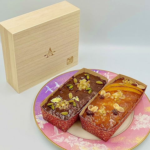 飛鳥� オリジナルパウンドケーキ(2種セット)