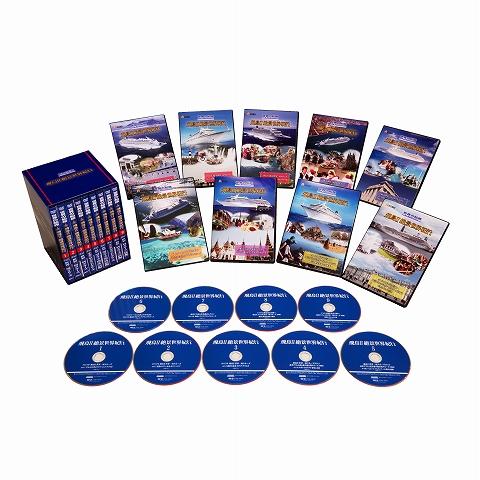 『飛鳥�絶景世界紀行』 スペシャルDVDボックス全9巻