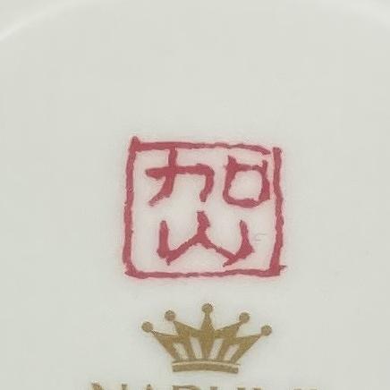 加山雄三デザイン カップ&ソーサ—(2客セット)