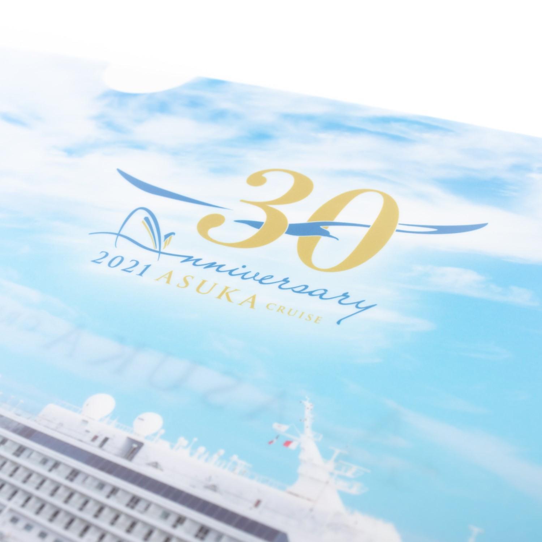 30th クリアファイルA4(30周年記念限定商品)