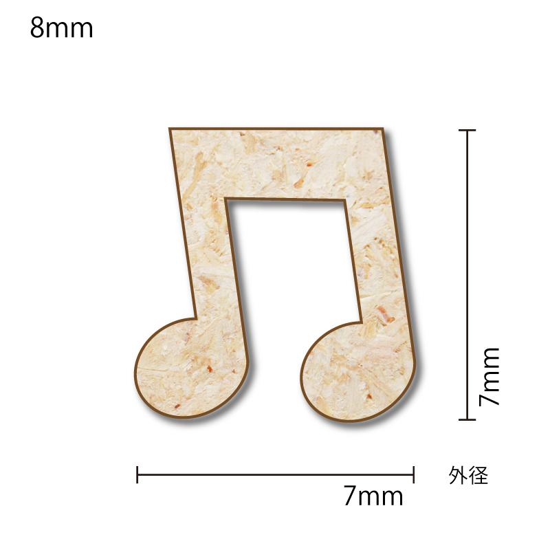 デコパーツ_8分音符B