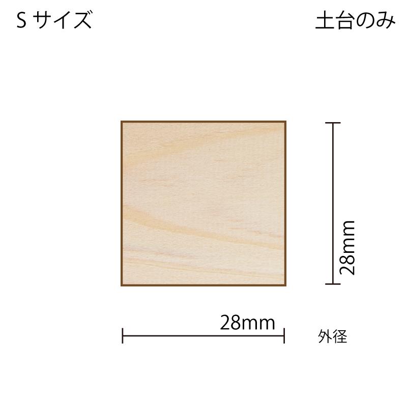 あすなろフレーム_グラフィック 正方形A