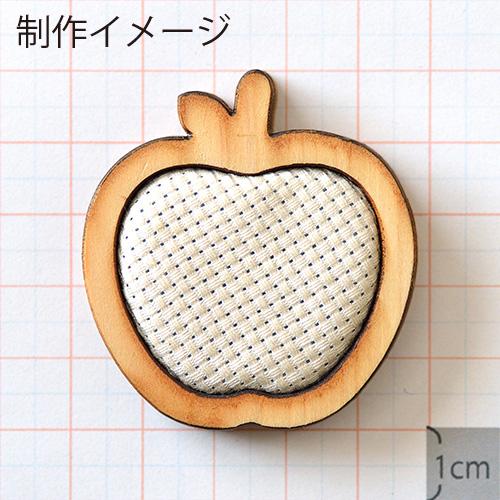 あすなろフレーム(刺繍用)_りんご