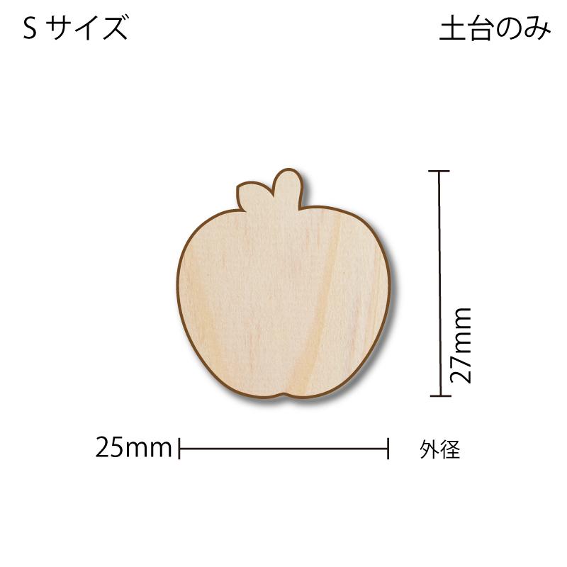 あすなろフレーム_りんご
