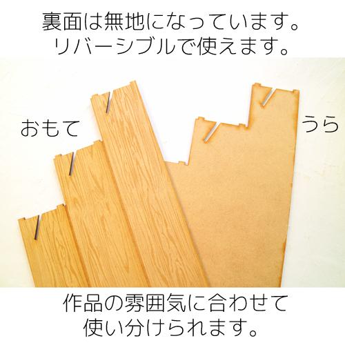001 軽くてコンパクト!木製ディスプレイ棚 【アクセサリー・小物用 ショート】