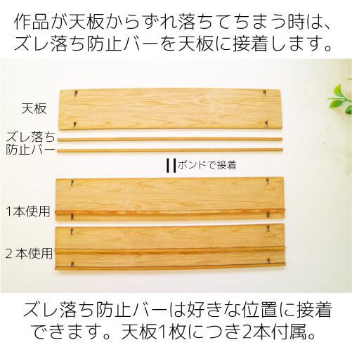 002 軽くてコンパクト!木製ディスプレイ棚 【アクセサリー・小物用 トール】