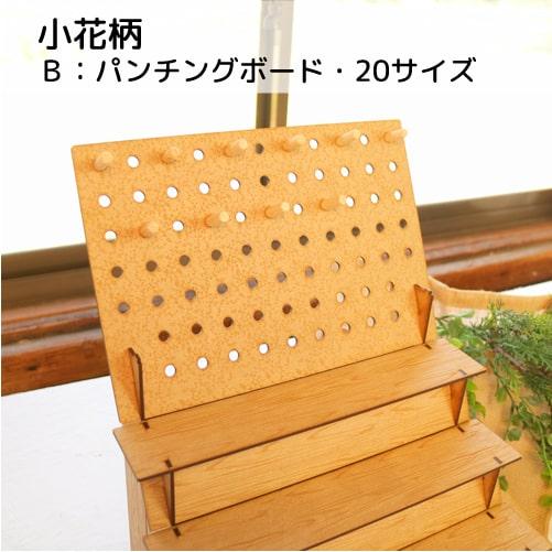 【ネコポス発送OKの商品を集めました】軽くてコンパクト!木製ディスプレイ棚用バックボード