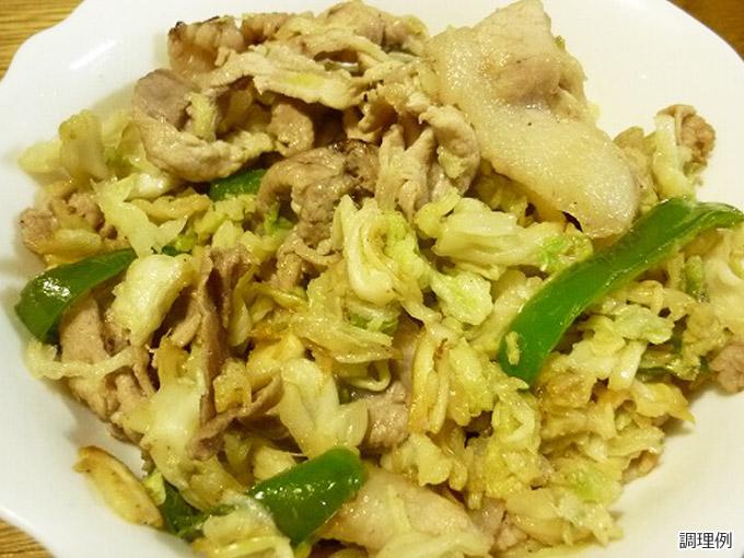 乾燥白菜(40g)