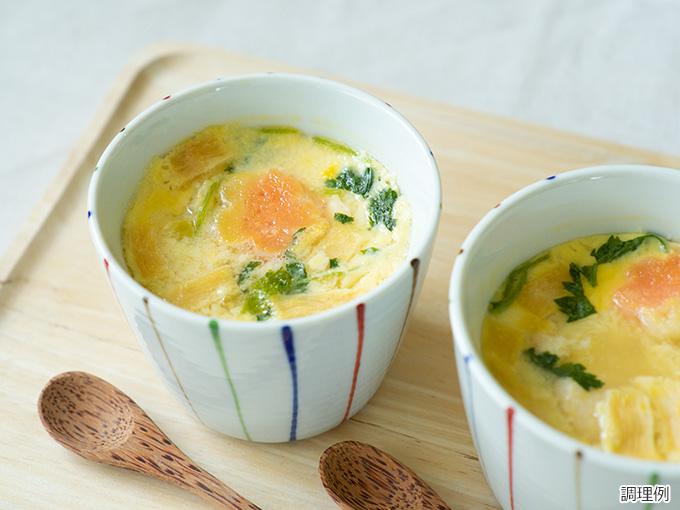 【数量限定】花麩と銀杏の茶碗蒸しの素