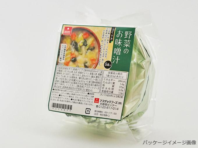 信州みその味噌汁セット(40食)