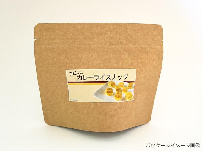 【数量限定】コロッと カレーライスナック