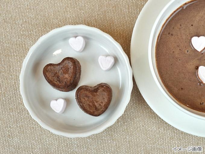 【数量限定】ハートのホットチョコレート