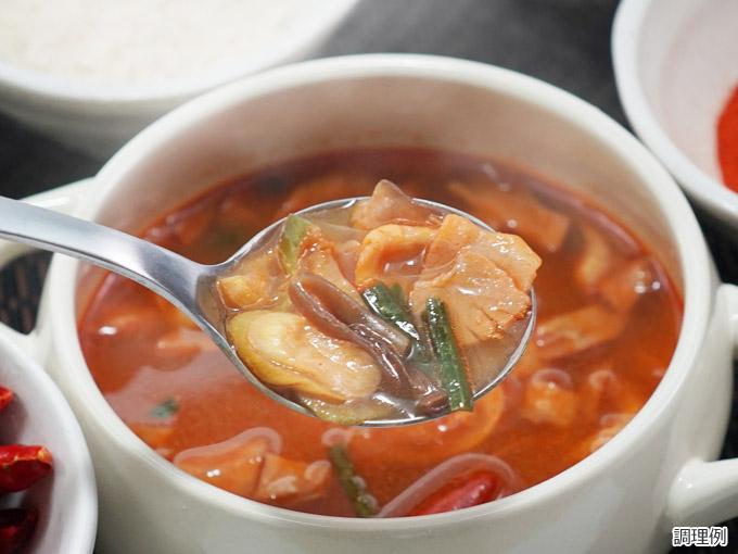 【数量限定】火鍋風スープ