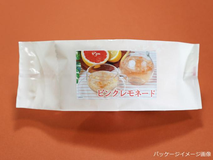 【数量限定】ピンクレモネード