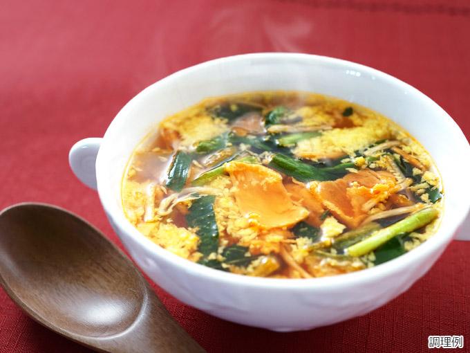 【数量限定】旨辛豚キムチスープ