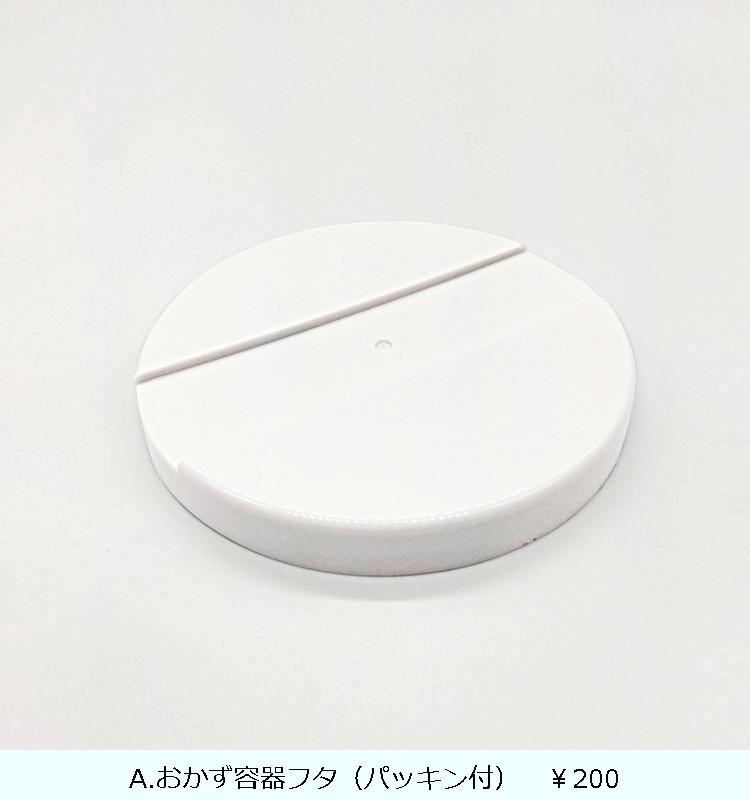 ランタスBE ステンレス保温ランチボックス HLB-BE590  ホワイト