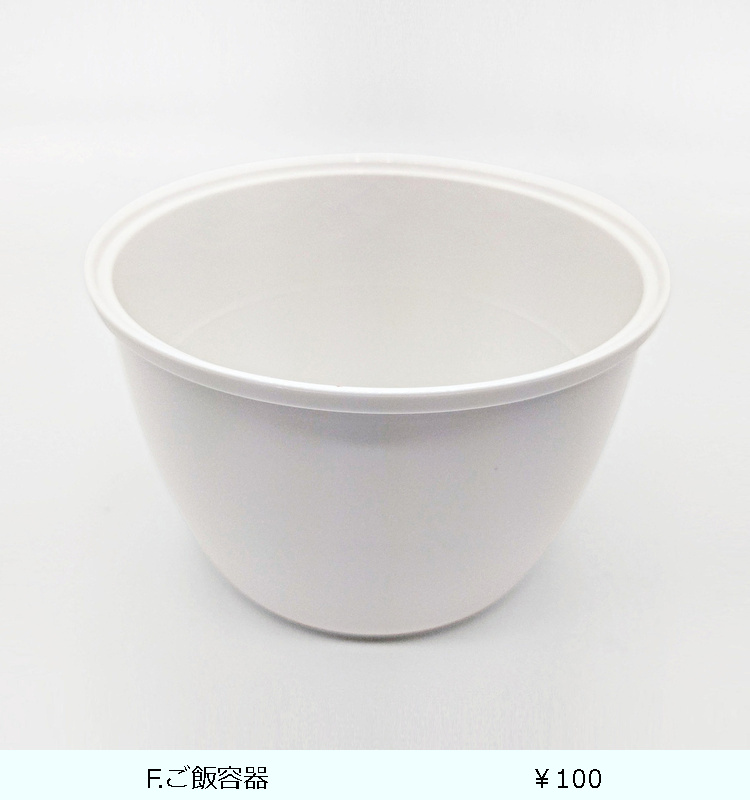 ランタス カフェ丼ランチ HLB-CD620  ピンク