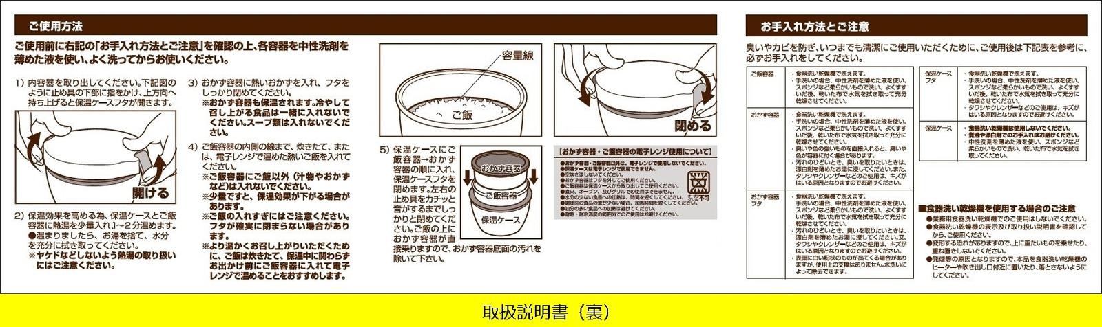 ランタス カフェ丼ランチ HLB-CD620  アイボリー
