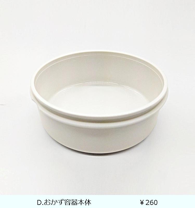 ランタス カフェ丼ランチ HLB-CD620  ネイビー