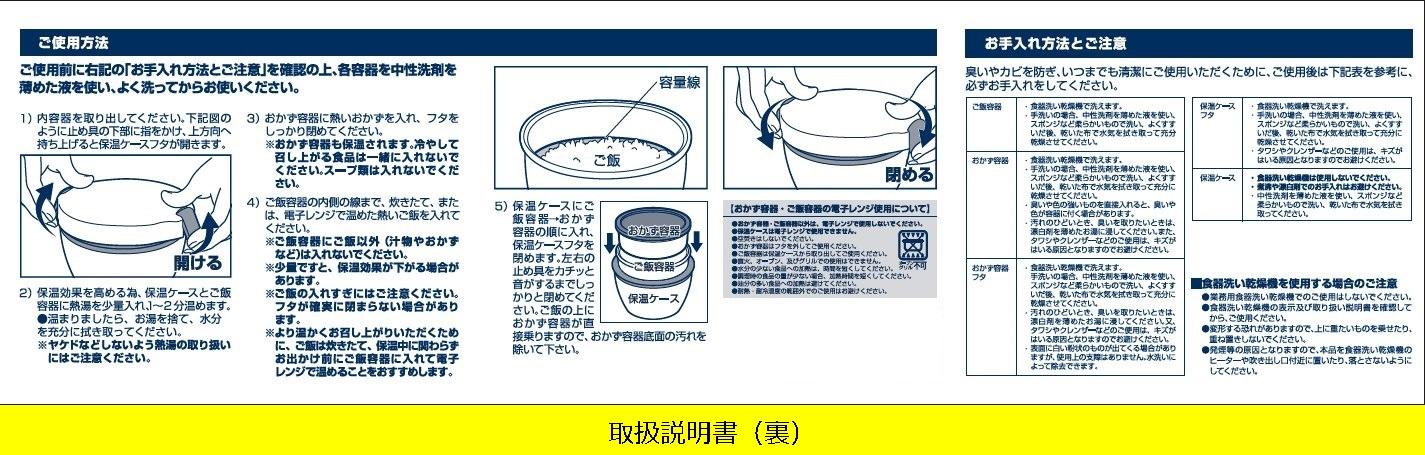 ランタス カフェ丼ランチ HLB-CD800  ネイビー