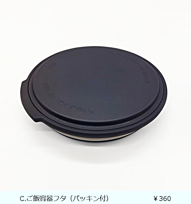 クレズHL SLB-880(バッグ付)  ブラック