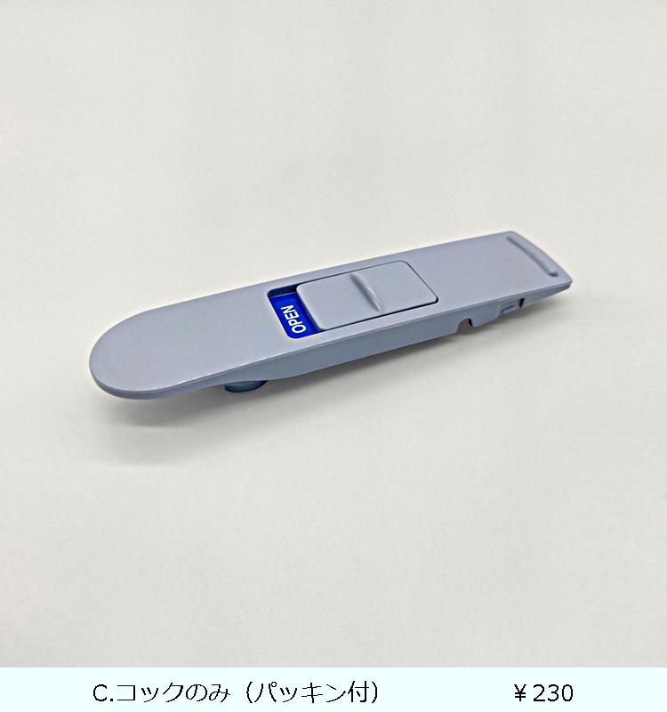 ドリンク・ビオ S1100  ブルー