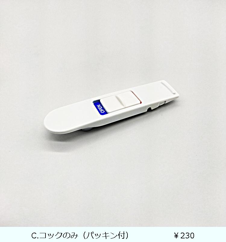 ドリンク・ビオ S1100  ホワイト