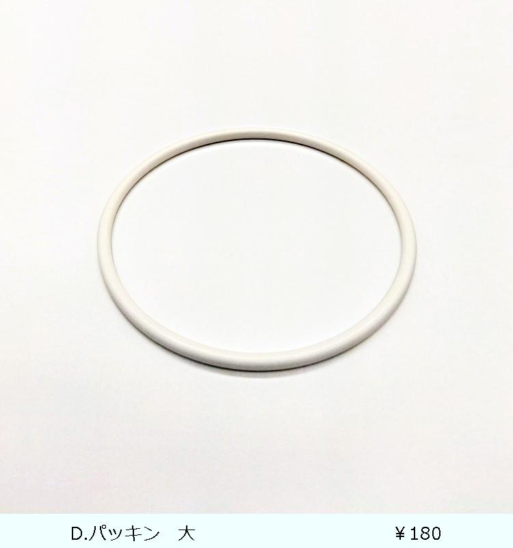 ドリンク・ビオ 2100  ホワイト