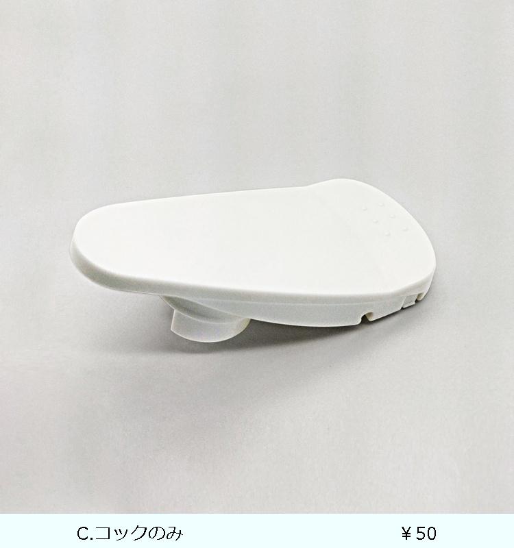 ドリンク・ビオ D-271  ホワイト