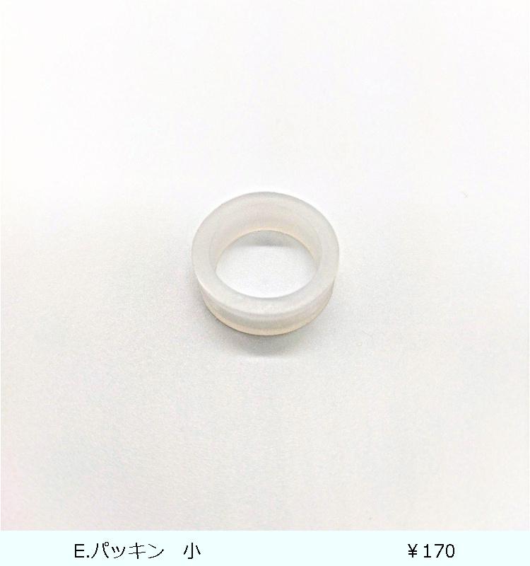 ドリンク・ビオ 3100C(MM20)  レッド